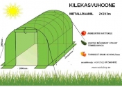 /en/products/greenhouse/greenhouse-6-00-m2