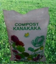 /en/products/composted-chicken-manure/composted-chicken-manure-2l-2006046