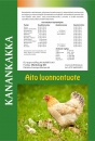 /en/products/wholesale/composted-chicken-manure