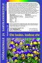 /en/products/composted-chicken-manure/natural-fertilizer-for-flowers/pansy-natural-fertilizer-1l