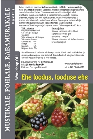 Natural fertilizer Vaccinium myrtillus pH-10L
