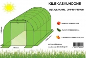 /en/products/greenhouse/greenhouse-8-00m2